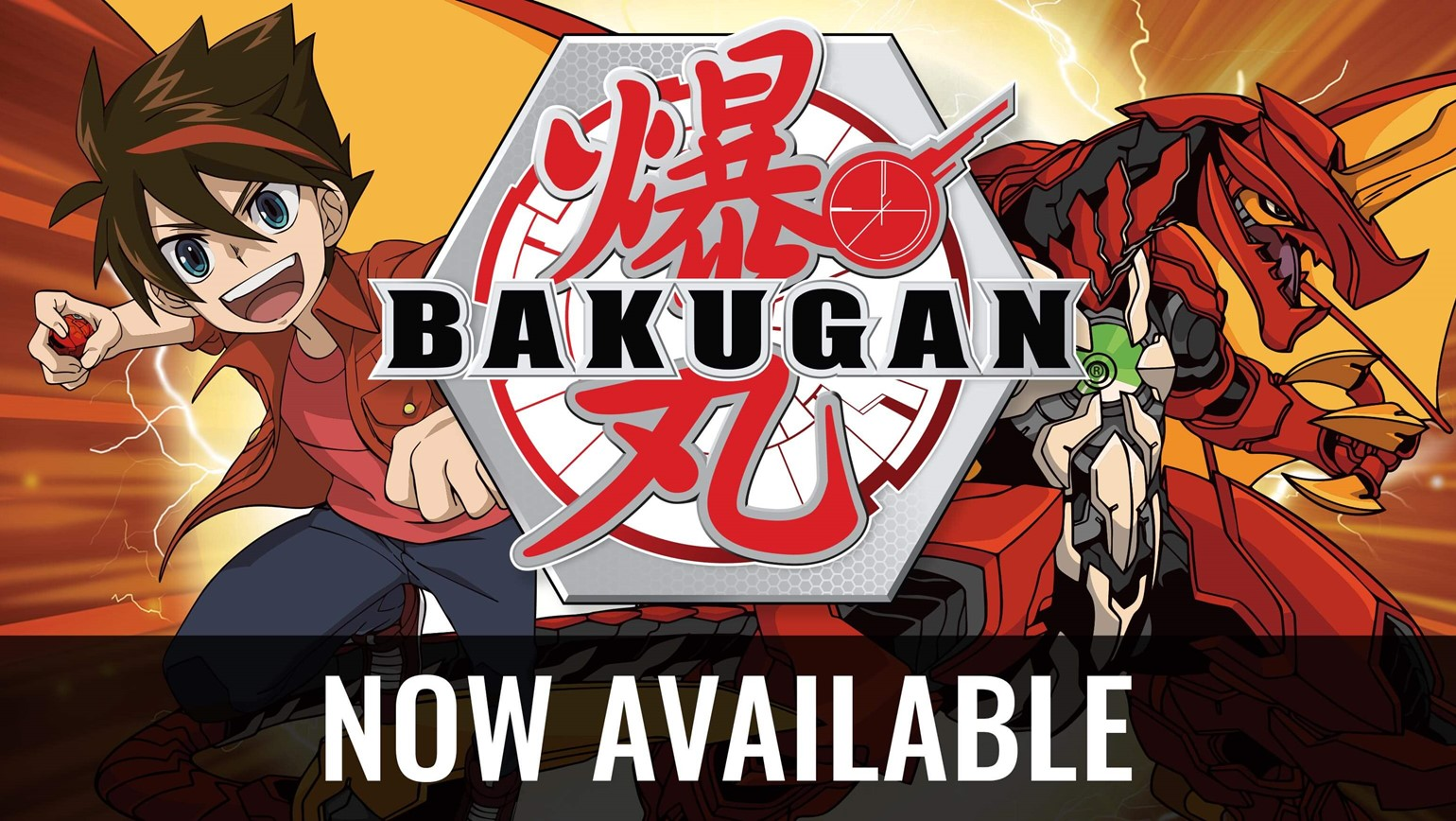 Bakugan: Battle Planet TCG Added to TCGplayer Catalog