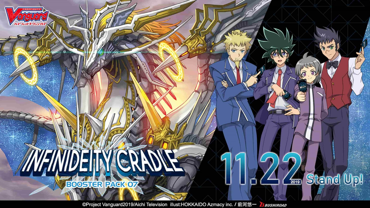 English Edition Cardfight!! Vanguard Booster Pack Vol. 07: Infinideity Cradle Coming November 22nd