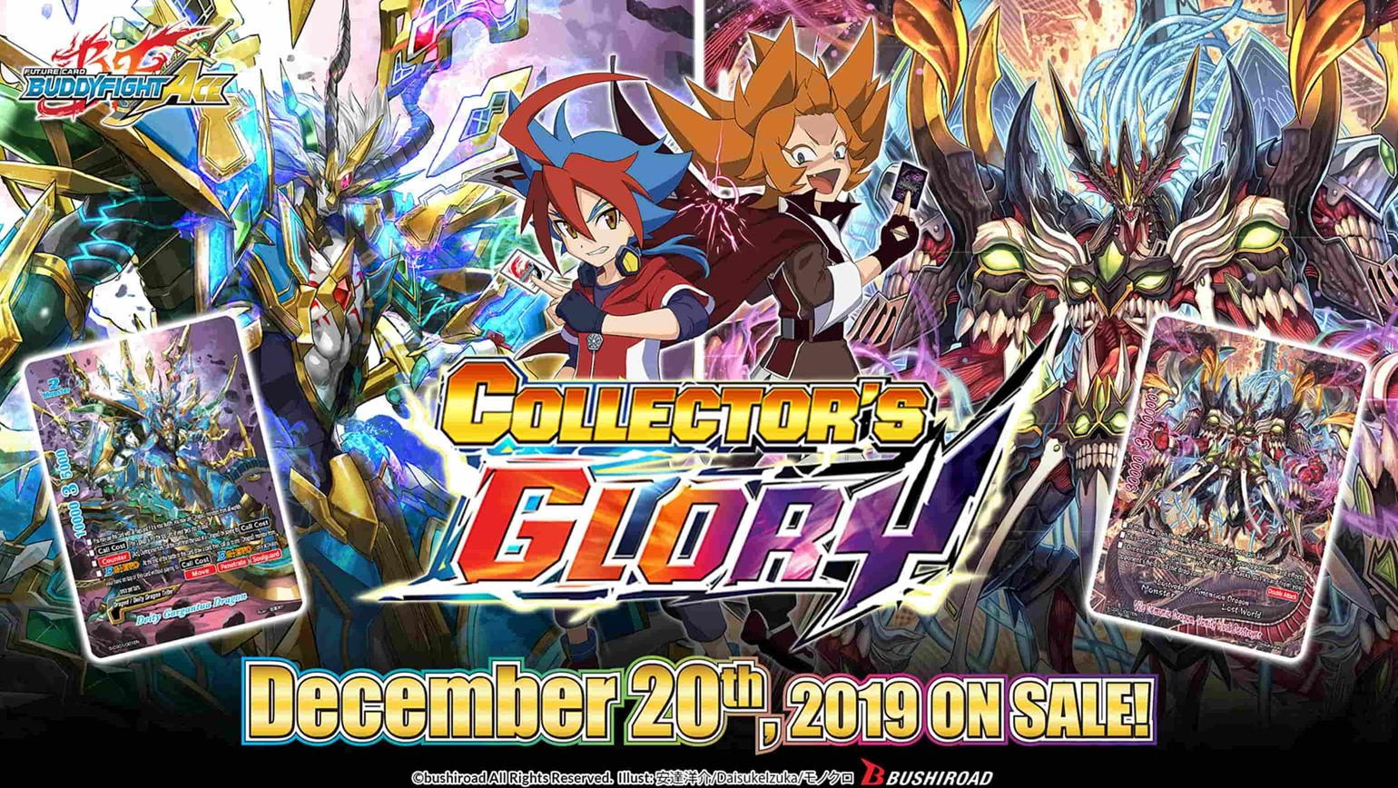 Future Card Buddyfight Ace Collector's Glory Coming December 20th
