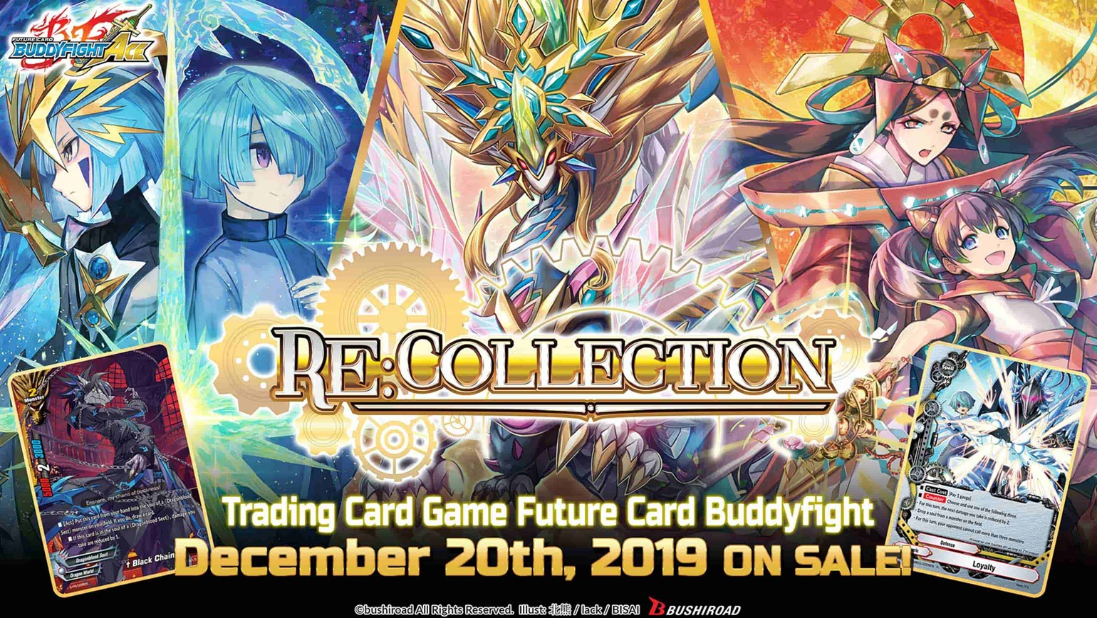 Future Card Buddyfight Ace Re: Collection Vol. 1 Coming December 20th