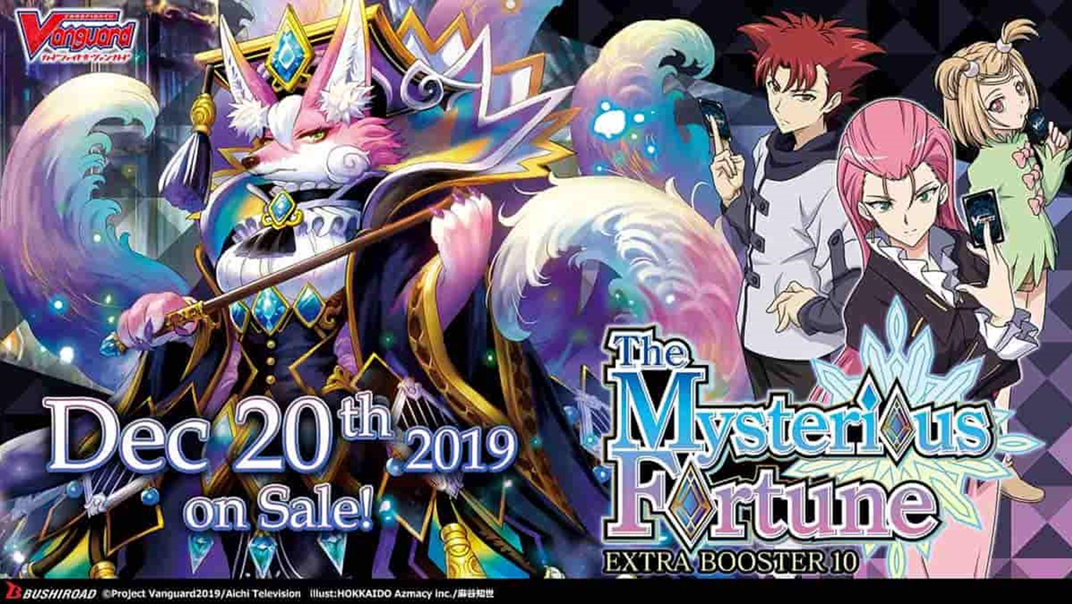 English Edition Cardfight!! Vanguard Extra Booster 10: The Mysterious Fortune Coming December 20th