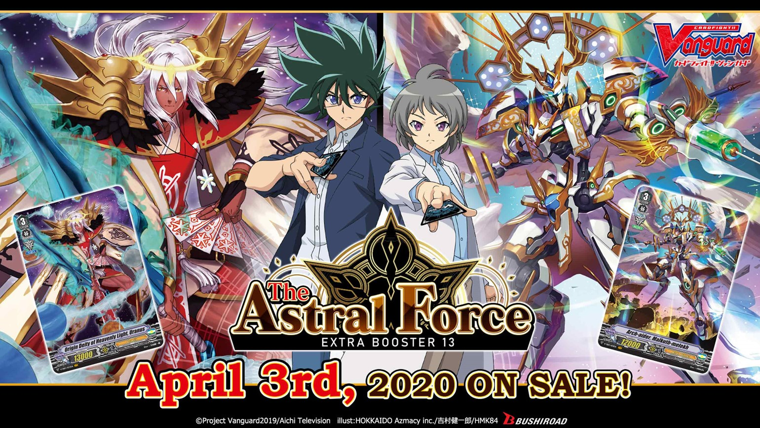 English Edition Cardfight!! Vanguard Extra Booster 13: The Astral Force Coming April 3rd