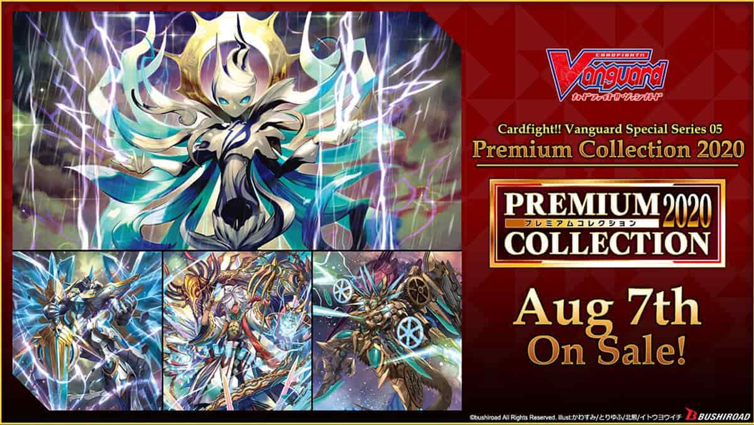 "English Edition Cardfight!! Vanguard Special Series 05 ""Premium Collection 2020"" Coming August 7th"