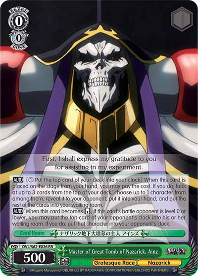 Master of Great Tomb of Nazarick, Ainz