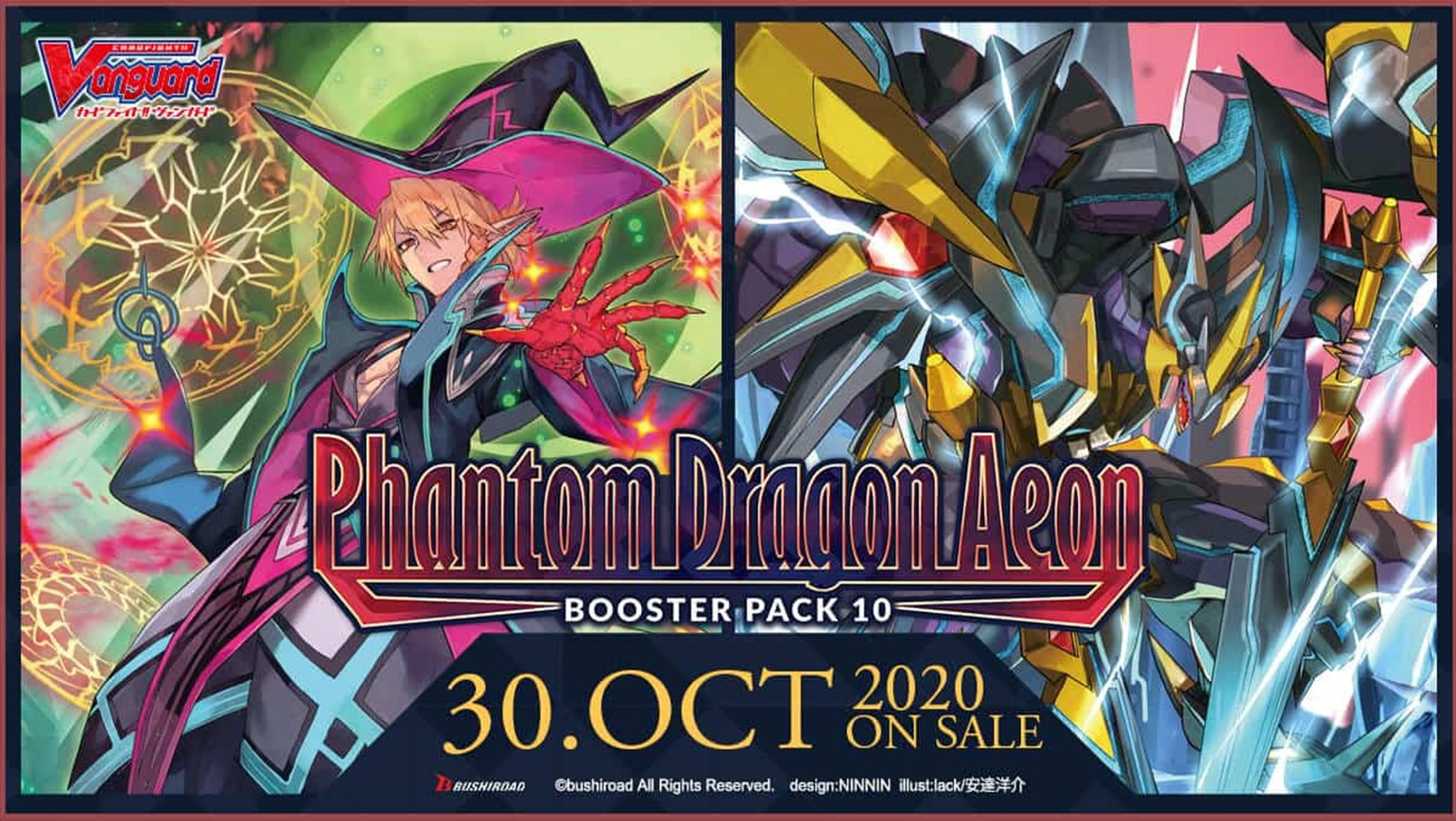 New English Edition Cardfight!! Vanguard Booster Pack Vol. 10: Phantom Dragon Aeon is Coming to Stores on October 30th!