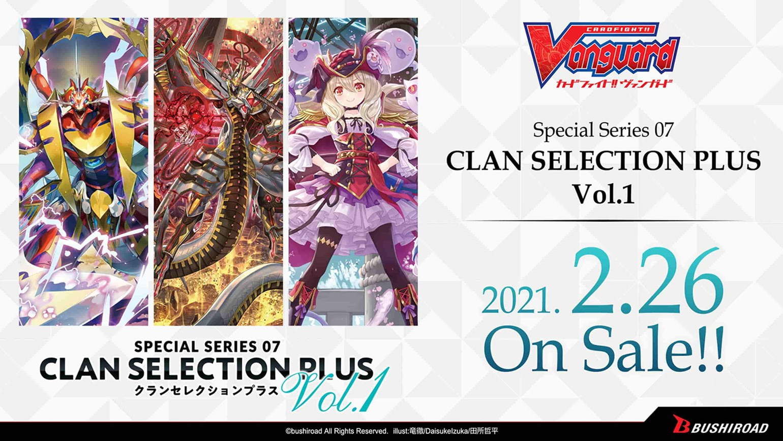 New English Edition Special Series 07 Clan Selection Plus Vol.1 is Coming to Stores on February 26th!
